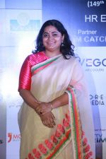 Ashwiny Iyer Tiwari at Dadasaheb Phalke Awards at St Andrews bandra , mumbai on 22nd April 2018