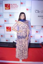 Daisy Shah at the Red Carpet Of 9th The Walk Of Mijwan on 19th April 2018 (36)_5ae0217b396c2.JPG