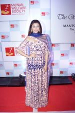 Daisy Shah at the Red Carpet Of 9th The Walk Of Mijwan on 19th April 2018 (37)_5ae0217db4b32.JPG