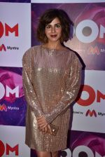Kirti Kulhari at the Re-Launch Of Zoom Styles By Myntra Party on 19th April 2018 (41)_5ae04423e051a.JPG