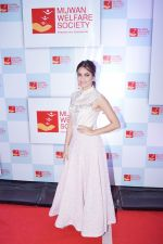 Kriti Kharbanda at the Red Carpet Of 9th The Walk Of Mijwan on 19th April 2018 (53)_5ae021d9ceb6b.JPG
