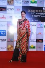 Kriti Sanon at Dadasaheb Phalke Awards at St Andrews bandra , mumbai on 22nd April 2018
