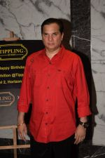 Lalit Pandit at Poonam dhillon birthday party in juhu on 18th April 2018 (17)_5ae00f2c81565.JPG