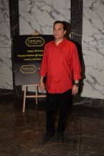 Lalit Pandit at Poonam dhillon birthday party in juhu on 18th April 2018 (18)_5ae00f2e7f0f0.JPG