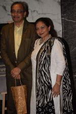 Maya Alagh at Poonam dhillon birthday party in juhu on 18th April 2018 (14)_5ae00f48882ad.JPG