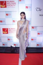 Mouni Roy at the Red Carpet Of 9th The Walk Of Mijwan on 19th April 2018 (24)_5ae021f81be84.JPG