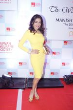 Queenie Dhody at the Red Carpet Of 9th The Walk Of Mijwan on 19th April 2018 (33)_5ae02232c235a.JPG