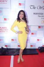 Queenie Dhody at the Red Carpet Of 9th The Walk Of Mijwan on 19th April 2018 (34)_5ae02235e85bb.JPG
