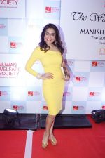 Queenie Dhody at the Red Carpet Of 9th The Walk Of Mijwan on 19th April 2018 (35)_5ae0223848f05.JPG
