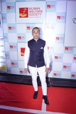 Rahul Bose at the Red Carpet Of 9th The Walk Of Mijwan on 19th April 2018 (43)_5ae02263be7ad.JPG