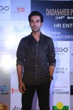 Rajkummar Rao at Dadasaheb Phalke Awards at St Andrews bandra , mumbai on 22nd April 2018