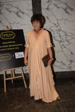 Rohit Verma at Poonam dhillon birthday party in juhu on 18th April 2018 (2)_5ae00f864e54b.JPG