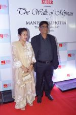 Satish Kaushik at the Red Carpet Of 9th The Walk Of Mijwan on 19th April 2018 (44)_5ae022c3bf782.JPG