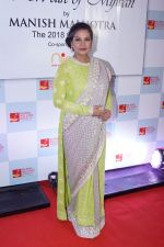 Shabana Azmi at the Red Carpet Of 9th The Walk Of Mijwan on 19th April 2018 (19)_5ae022d02b571.JPG