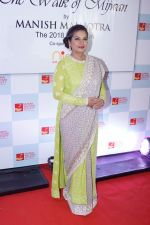 Shabana Azmi at the Red Carpet Of 9th The Walk Of Mijwan on 19th April 2018 (22)_5ae022d996043.JPG