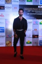Shahid Kapoor at Dadasaheb Phalke Awards at St Andrews bandra , mumbai on 22nd April 2018 (9)_5ae04f5c851b7.JPG