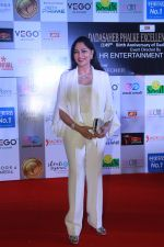 Simi Garewal at Dadasaheb Phalke Awards at St Andrews bandra , mumbai on 22nd April 2018