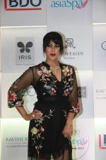 Wardha Khan at 11th Geospa Asiaspa India Awards 2018 on 24th April 2018 (53)_5ae095fc377f5.jpg