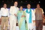 Anupam Kher, Amjad Ali Khan, Asha Bhosle at Deenanath Mangeshkar Smruti Pratishtan Awards 2018 on 25th April 2018 (33)_5ae1631128472.JPG