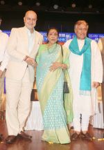 Anupam Kher, Amjad Ali Khan, Asha Bhosle at Deenanath Mangeshkar Smruti Pratishtan Awards 2018 on 25th April 2018 (34)_5ae16315bf9db.JPG