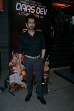 Arjan Bajwa at the Premiere of film Daasdev at pvr ecx in andheri , mumbai on 25th April 2018 (16)_5ae163e04c56a.JPG