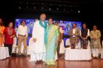 Asha Bhosle, Amjad Ali Khan at Deenanath Mangeshkar Smruti Pratishtan Awards 2018 on 25th April 2018 (20)_5ae164048ea1b.JPG