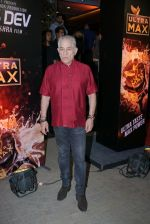 Dalip Tahil at the Premiere of film Daasdev at pvr ecx in andheri , mumbai on 25th April 2018 (21)_5ae164728167a.JPG