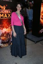 Dipannita Sharma at the Premiere of film Daasdev at pvr ecx in andheri , mumbai on 25th April 2018 (15)_5ae164847dfb8.JPG
