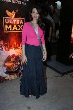 Dipannita Sharma at the Premiere of film Daasdev at pvr ecx in andheri , mumbai on 25th April 2018 (16)_5ae1648879f5b.JPG