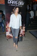 Neetu Chandra at the Premiere of film Daasdev at pvr ecx in andheri , mumbai on 25th April 2018 (8)_5ae1658dcd318.jpg