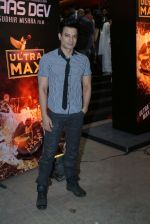 Rahul Bhat at the Premiere of film Daasdev at pvr ecx in andheri , mumbai on 25th April 2018 (7)_5ae164fb2437e.JPG