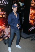 Rohit Roy at the Premiere of film Daasdev at pvr ecx in andheri , mumbai on 25th April 2018 (18)_5ae1651957362.JPG