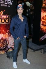 Rohit Roy at the Premiere of film Daasdev at pvr ecx in andheri , mumbai on 25th April 2018 (19)_5ae1651cccf34.JPG