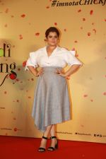 Shikha Talsania at the Trailer launch of film Veere Di Wedding in pvr juhu, mumbai on 25th April 2018 (7)_5ae1618c3b182.JPG