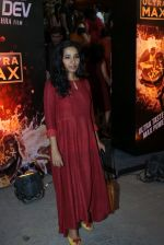 Tannishtha Chatterjee at the Premiere of film Daasdev at pvr ecx in andheri , mumbai on 25th April 2018 (4)_5ae1654833974.JPG