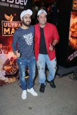 Varun Sharma, Manjot Singh at the Premiere of film Daasdev at pvr ecx in andheri , mumbai on 25th April 2018 (35)_5ae1655c14459.JPG