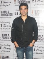 Arbaaz Khan At The Launch Of Beat Plastic Pollution Campaign on 26th April 2018 (29)_5ae2afe13b74d.jpg