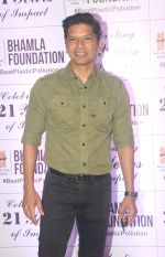 Shaan At The Launch Of Beat Plastic Pollution Campaign on 26th April 2018 (6)_5ae2b1302927f.jpg