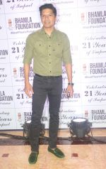 Shaan At The Launch Of Beat Plastic Pollution Campaign on 26th April 2018 (8)_5ae2b13e54aec.jpg