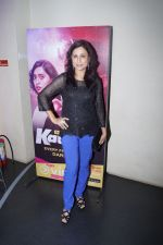 Kishori Shahane At Screening Of Web Series Kaushiki on 27th April 2018 (1)_5ae5551ec4730.JPG