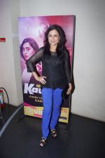 Kishori Shahane At Screening Of Web Series Kaushiki on 27th April 2018 (21)_5ae55522bf7af.JPG