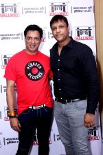 Madhur Bhandarkar & Hrishikesh Chury at Playback Singer Hrishikesh chury Birthday celebration on 28th April 2018_5ae554a841fc1.jpg