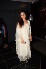 Ragini khanna spotted at prithvi theater juh on 28th April 2018 (5)_5ae55e5f8400e.JPG