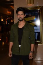 Ravi Dubey at the Trailer  Launch of Film 3 Dev on 27th April 2018 (10)_5ae56f82bf587.JPG