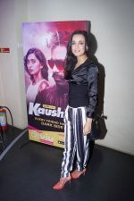 Sanaya Irani At Screening Of Web Series Kaushiki on 27th April 2018 (20)_5ae5559e82965.JPG