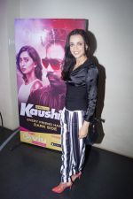 Sanaya Irani At Screening Of Web Series Kaushiki on 27th April 2018 (21)_5ae555a07f90c.JPG