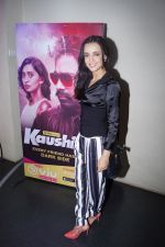 Sanaya Irani At Screening Of Web Series Kaushiki on 27th April 2018 (22)_5ae555a2ac659.JPG