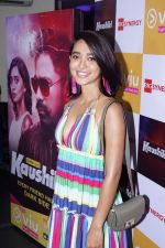 Sayani Gupta At Screening Of Web Series Kaushiki on 27th April 2018 (6)_5ae5559f36f55.JPG