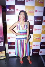 Sayani Gupta At Screening Of Web Series Kaushiki on 27th April 2018 (8)_5ae5557f298b1.JPG