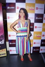 Sayani Gupta At Screening Of Web Series Kaushiki on 27th April 2018 (9)_5ae5558160477.JPG